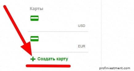 карта для обналичивания виртуальных монет коинов