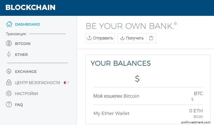 обзор баланса blockchaine