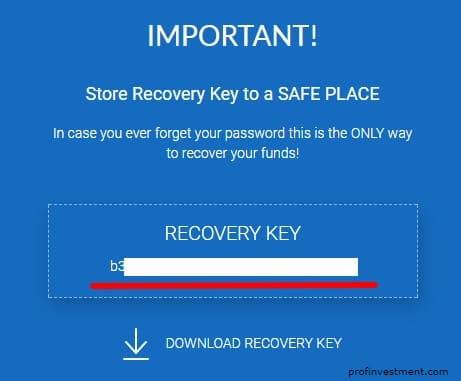секретный ключ для клиента
