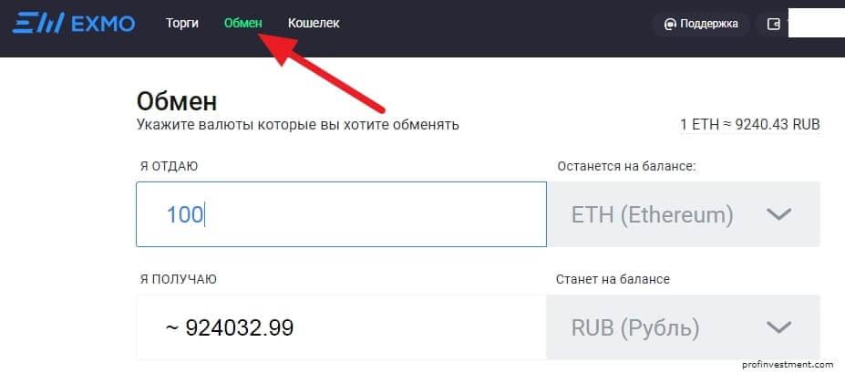 Курс обмена yandex белорусского рубля к гривне