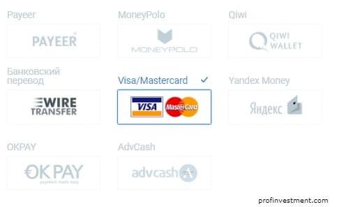 вывести на платежные системы