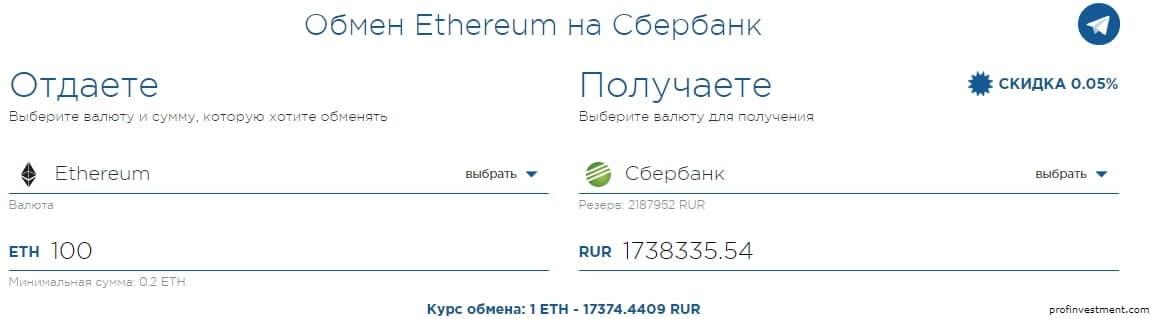 Btc обмен qiwi киви от 100 рублей