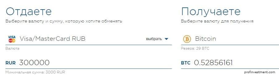 инвестиции в биткоин за рубли