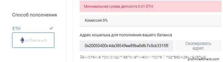 криптобиржа для eth