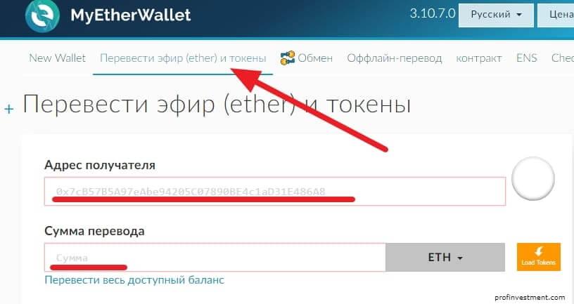 Как рубли на яндексе перевести в доллары