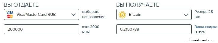 россии заработать биткоины в как-15