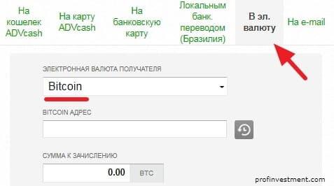куда вложить 50000 рублей чтобы заработать 2017