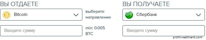 вывести криптовалюту
