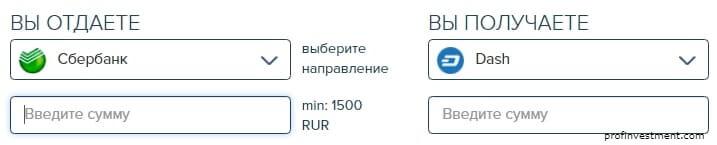 как купить dash (даш)