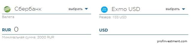 купить эфир за рубли Сбербанк