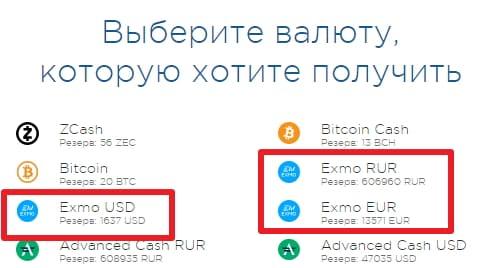 Как заработать на валюте в интернете: курс обмен купить
