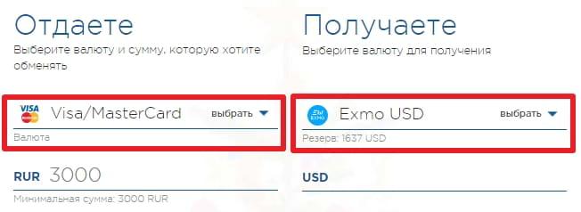Яндекс Диск - Бесплатные программы для Windows