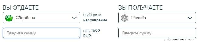 купить litecoin (LTC) за рубли Сбербанк