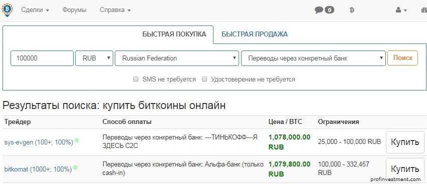 localbitcoins биржа bitcoin
