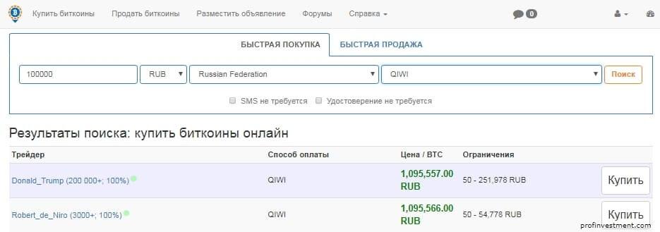 биржа локалбиткоинс