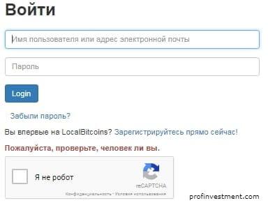 local bitcoin сайт