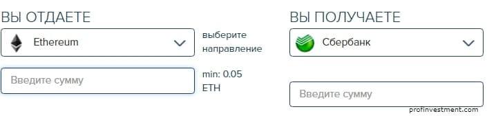 xbtc - Обменник Электронных Валют (Bitcoin, BTC-E, QiWI