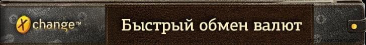 обменники биткоинов на рубли