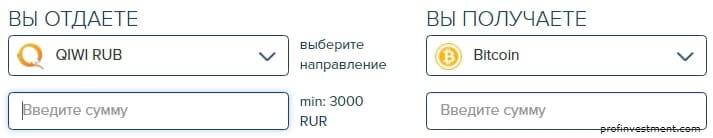 как получить биткоины (bitcoin) за рубли