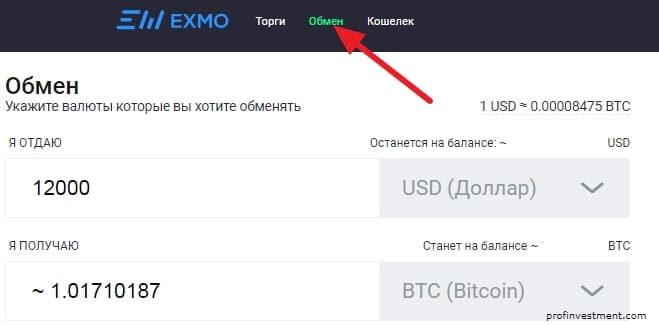 купит крипто монету биткоин