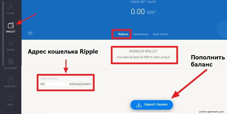 кошелек ripple gatehub