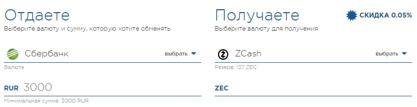 купить zcash за рубли
