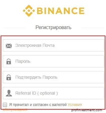 покупка криптовалюты XLM на binance