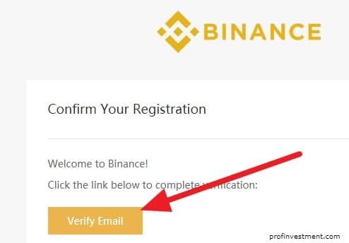 подтверждения регистрации на сайте binance.com