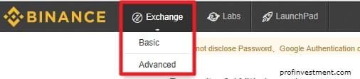 как торговать на www.binance.com