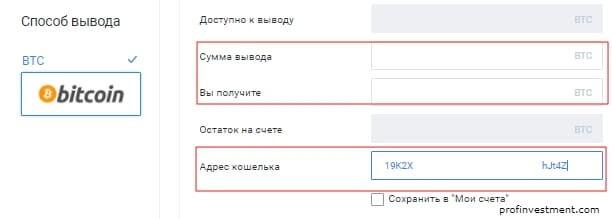 XLM/BTC передать