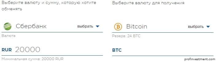 покупка криптовалюты lumens за рубли