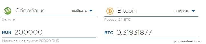 покупка криптовалюты в обменнике