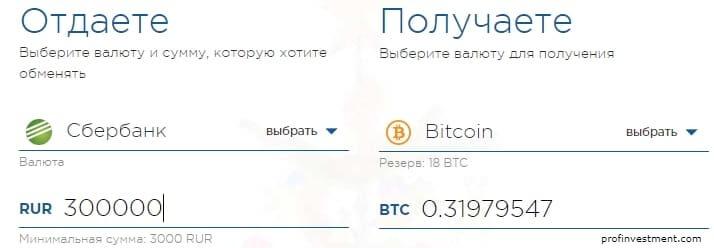 обменять в обменнике за рубли сбербанк