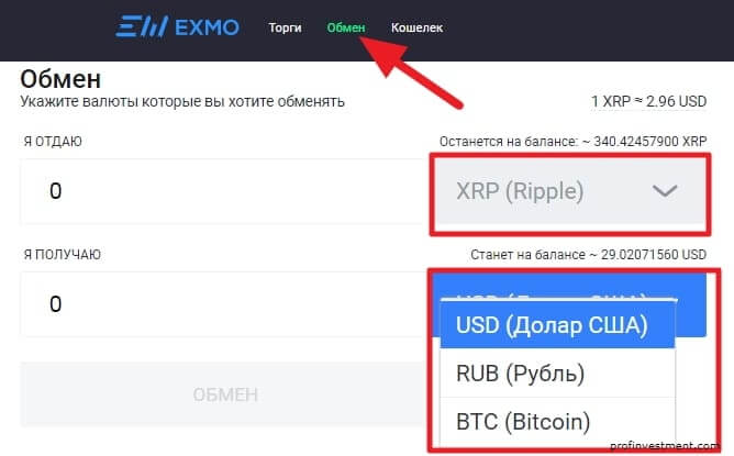 Exchange Bitcoin Cash BCH to Qiwi RUB - okpaybiz