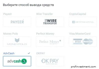 выводить рипл в российские рубли