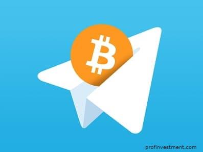 telegram обмен