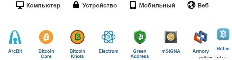 bitcoin адрес для получения криптовалюты