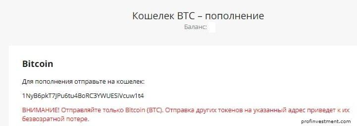 перевести криптовалюту криптобиржу bit flip