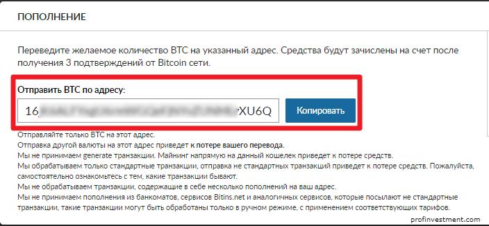 livecoin получить адрес для кошелька