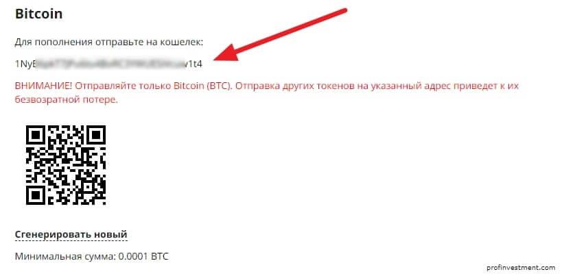 найти адреса bitcoin кошелька