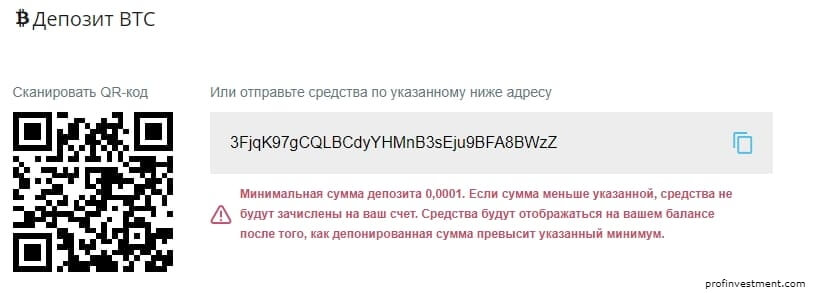 адрес биткоин