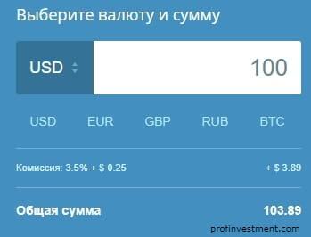 вывести депозит с криптобиржи