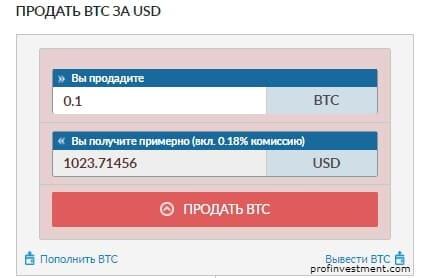 продать криптовалюту за доллары