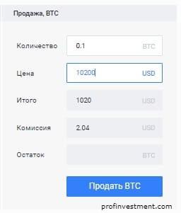 продать криптовалюты ордерам на биржах