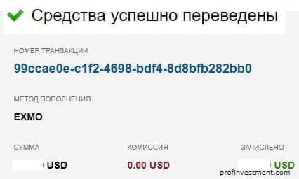 продать exmo коды выгодно