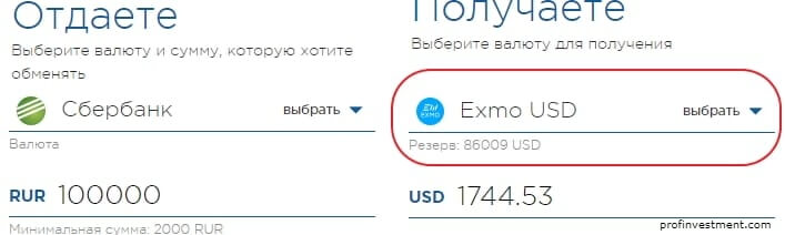 ex code exmo