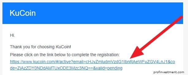 подтвердить регистрацию на бирже kucoin.com
