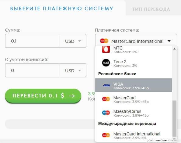 продажа криптовалюты за рубли
