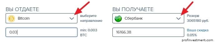 как продавать крипто валюту за рубли