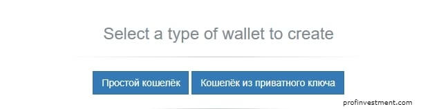 регистрация nano wallet для xem